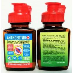 Средство для рук и поверхностей с антисептическим эффектом «ЕНОТ - АНТИВИРУС»