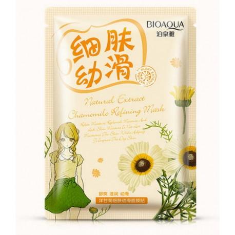 Тканевая маска для лица Bioaqua Red Wine Bright Skin Huan Yan Mask